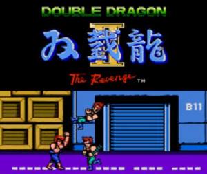Double Dragon II : The Revenge sur 3DS