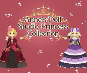 Anne's Doll Studio : Princess Collection sur DS