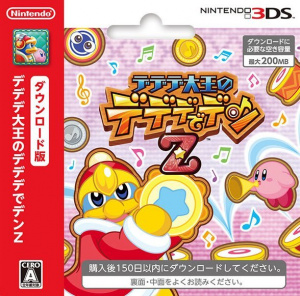 Tam-Tam Dadidou sur 3DS