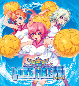 Arcana Heart 3 : Love Max!!!!! sur PS3