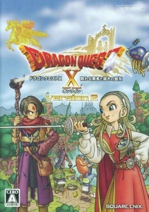 Dragon Quest X : Nemureru Yûsha to Michibiki no Meiyû Online