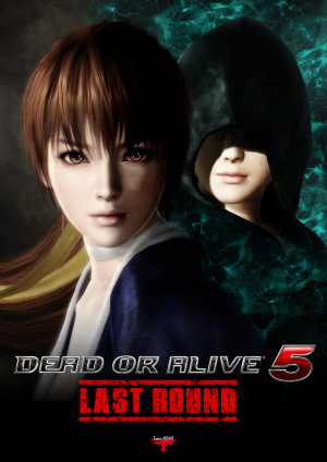 Dead or Alive 5 : Last Round sur PS4