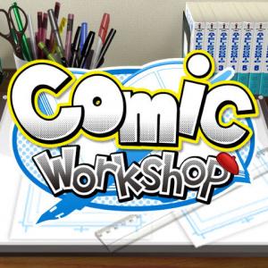 Comic Workshop sur 3DS