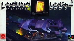 Rendering Ranger : R2 sur SNES