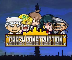 Crazy Construction sur 3DS