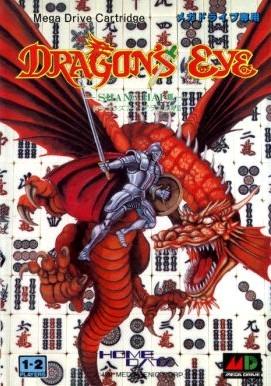 Shanghai II : Dragon's Eye sur MD
