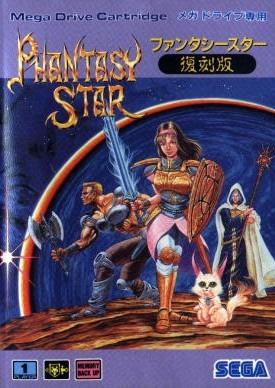 Phantasy Star sur MD