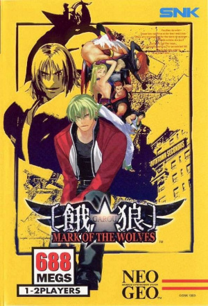 Fatal Fury : Mark of the Wolves sur NEO