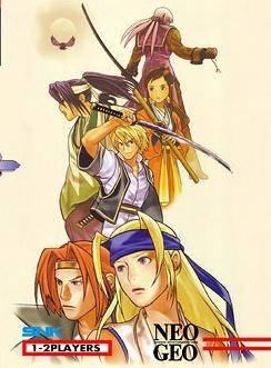 The Last Blade 2 sur Wii