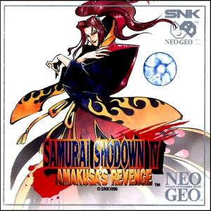 Samurai Shodown IV : Amakusa's Revenge sur NEO