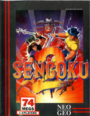 Sengoku 2 sur NEO