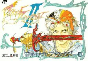 Final Fantasy II sur Nes