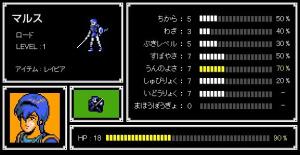 Fire Emblem : Ankoku Ryû to Hikari no Tsurugi