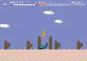 Zelda II : The Adventure of Link - NES (Link no Bôken - Famicom)