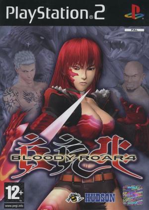 Bloody Roar 4 sur PS2