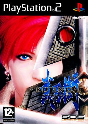 Bujingai : Swordmaster sur PS2