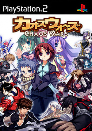 Chaos Wars sur PS2