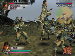 Une date pour Dynasty Warriors 4