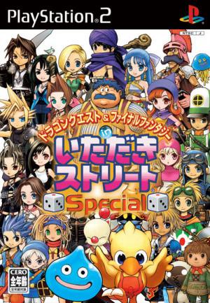 Dragon Quest & Final Fantasy In Itadaki Street Special sur PS2