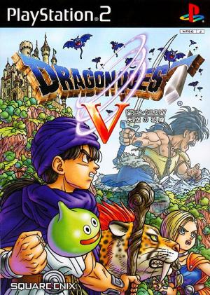 Dragon Quest V sur PS2