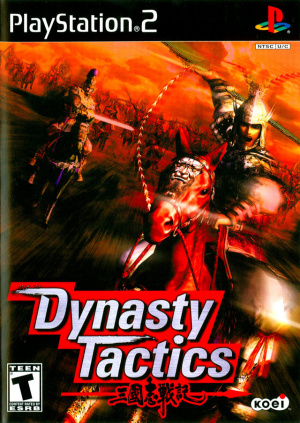 Dynasty Tactics sur PS2