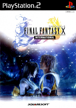 Final Fantasy X International sur PS2