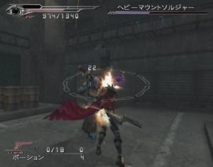 Final Fantasy 7 : Dirge Of Cerberus