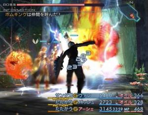 Contourner le leveling fastidieux, fléau des J-RPG