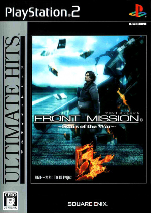 Front Mission 5 : Scars of the War sur PS2