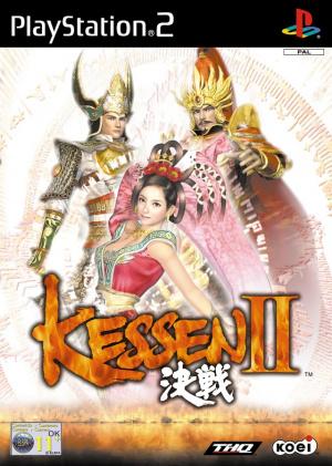 Kessen II sur PS2