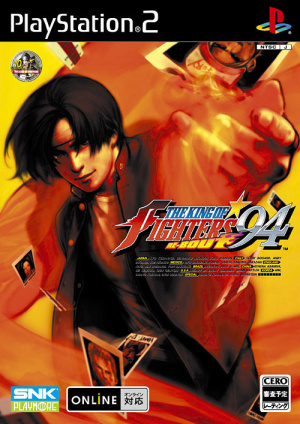 The King of Fighters '94 Re-Bout sur PS2