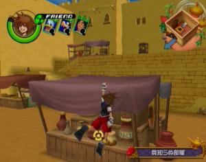 Kingdom Hearts II Final Mix+