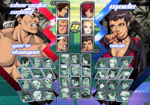 The King Of Fighters Neowave arrive sur PS2