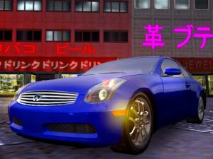 Images : Midnight Club 3 version remix