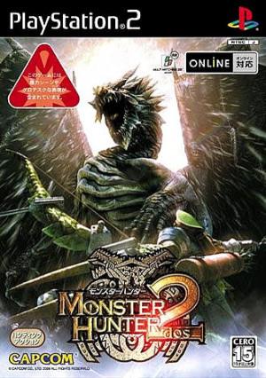 Monster Hunter 2 sur PS2