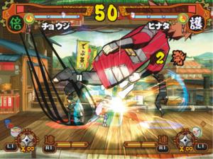 GC 2009 : Images de Naruto Shippuden : Ultimate Ninja 5