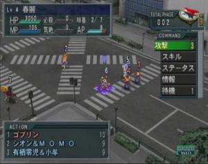 Namco X Capcom en images
