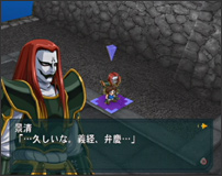 Namco X Capcom : le prologue