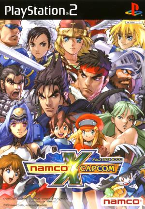 Namco x Capcom sur PS2
