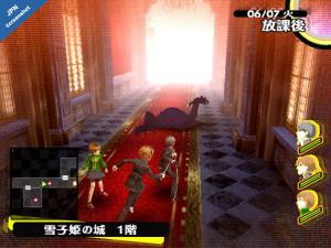 Images et vidéo de Persona 4