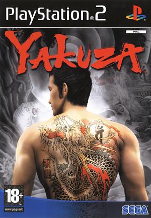 Yakuza sur PS2
