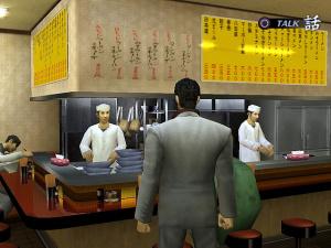 Images : Un bol de saké et du règlement de compte chez les yakuzas