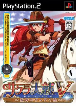 Sakura Taisen  V : Episode 0 sur PS2