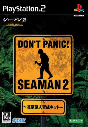 Seaman 2 sur PS2