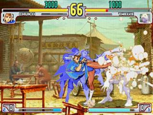 Street Fighter III 3rd Strike : Fight for the Future