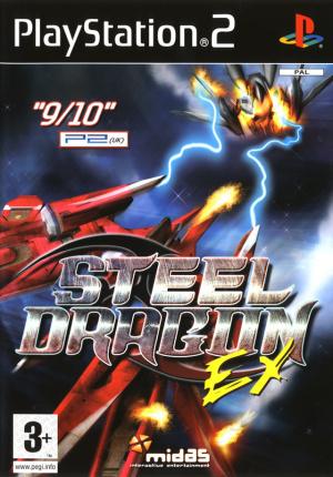 Steel Dragon EX sur PS2