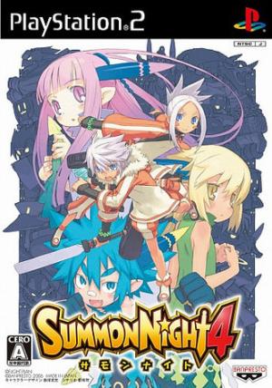 Summon Night 4 sur PSP