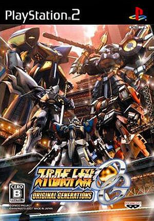 Super Robot Wars : Original Generations sur PS2