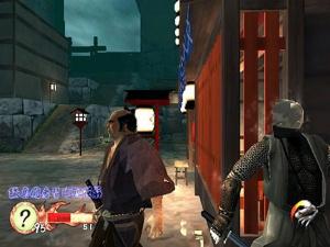 Tenchu 3 - Playstation 2