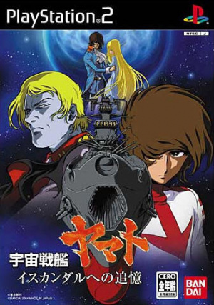 Space Battleship Yamato sur PS1